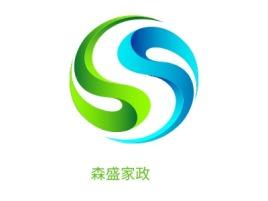 森盛家政公司logo设计