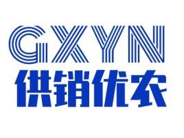 供销优农品牌logo设计