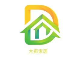 大振家居企业标志设计