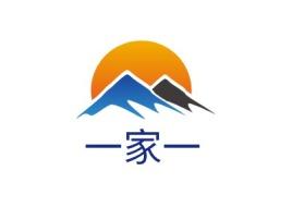 一家一品牌logo设计