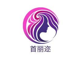 首丽迩门店logo设计