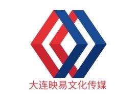 大连映易文化传媒logo标志设计