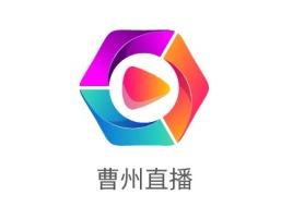 曹州直播logo标志设计