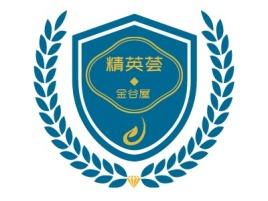 金谷屋精英荟企业标志设计