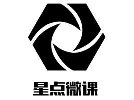 星点微课logo标志设计