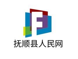 抚顺县人民网公司logo设计