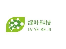 LV YE KE JI公司logo设计