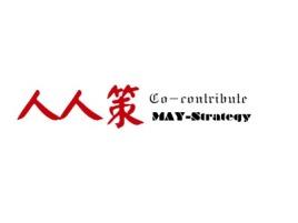 MAY-Strategy 公司logo设计