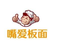 嘴爱板面店铺logo头像设计