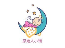 原始人小铺门店logo设计