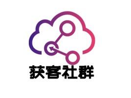 北京获客社群公司logo设计