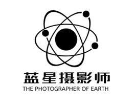 蓝星摄影师公司logo设计