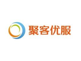 聚客优服公司logo设计
