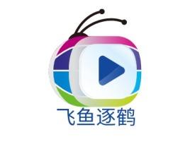飞鱼逐鹤logo标志设计