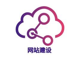 北京网站建设公司logo设计