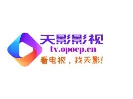 天影影视logo标志设计