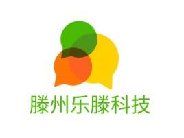 北京滕州乐滕科技公司logo设计