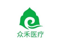 众禾医疗logo标志设计