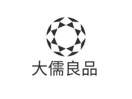 大儒良品店铺标志设计