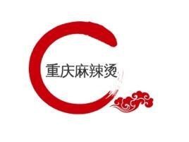 重庆麻辣烫店铺logo头像设计