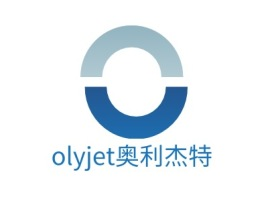 olyjet奥利杰特企业标志设计