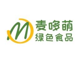 绿色食品品牌logo设计