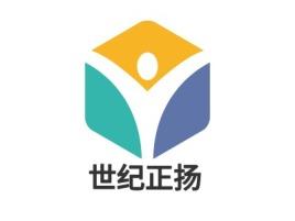 上海世纪正扬公司logo设计