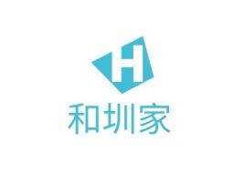 和圳家品牌logo设计