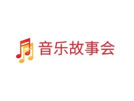 音乐故事会logo标志设计