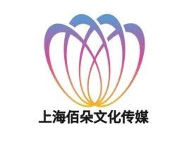 上海上海佰朵文化传媒logo标志设计