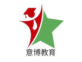 意博教育logo标志设计