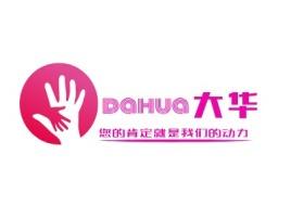 大华公司logo设计