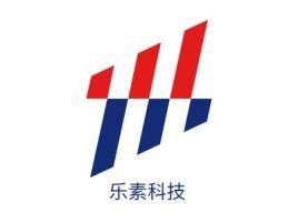上海乐素科技公司logo设计