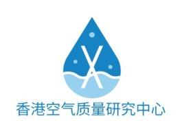 香港空气质量研究中心企业标志设计
