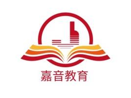 嘉音教育logo标志设计