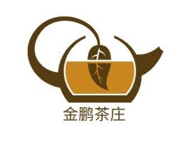 金鹏茶庄店铺logo头像设计