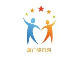 厦门资讯网公司logo设计