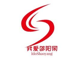IdoShaoyanglogo标志设计