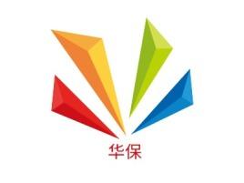 华保公司logo设计