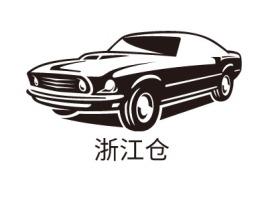 浙江仓公司logo设计