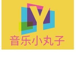 音乐小丸子公司logo设计