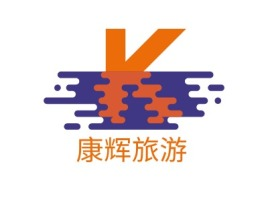 康辉旅游logo标志设计