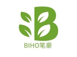 BIHO笔豪公司logo设计
