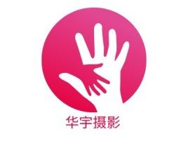 华宇摄影门店logo设计