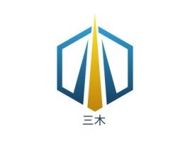 三木公司logo设计