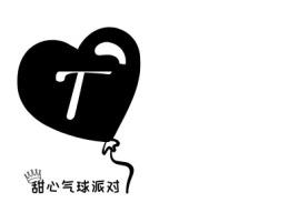 甜心气球派对门店logo设计