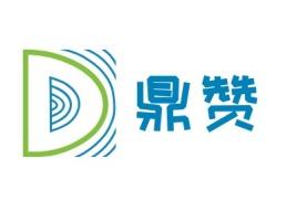 鼎赞公司logo设计