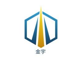 金宇公司logo设计