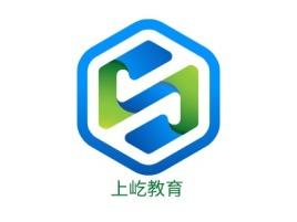 上屹教育公司logo设计