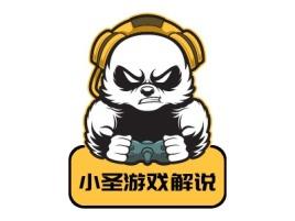小圣游戏解说logo标志设计